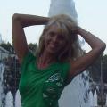 ирина, 45, Dnepropetrovsk, Ukraine