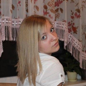 Natalia, 21, Moscow, Russia