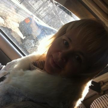 Елена, 40, Krasnodar, Russia