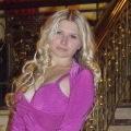 Диана, 25, Dnepropetrovsk, Ukraine