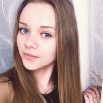Ekaterina , 20, Kharkov, Ukraine