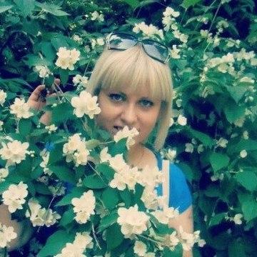 Nataliya, 26, Kiev, Ukraine