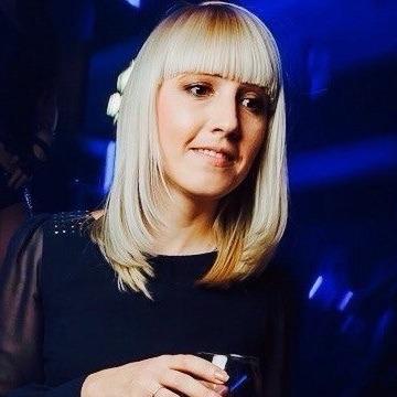 Lelya, 30, Chelyabinsk, Russia