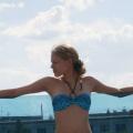 Мария, 26, Perm, Russia