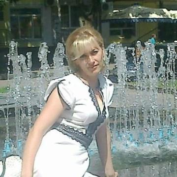 Нежная Твоя, 41, Zhitomir, Ukraine