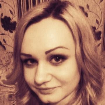 Yulya, 26, Poltava, Ukraine