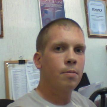 Андрей, 32, Lugansk, Ukraine
