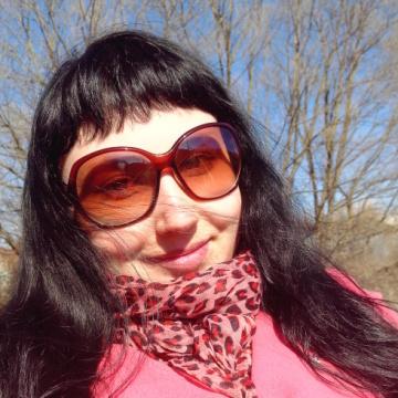 Afina, 29, Kursk, Russia