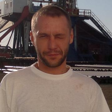 Серега, 36, Nizhnevartovsk, Russia
