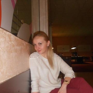 Olga, 29, Simferopol, Russia