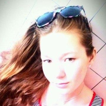 Margo, 19, Novomoskovsk, Ukraine