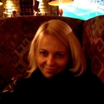 Natalie, 36, Kiev, Ukraine