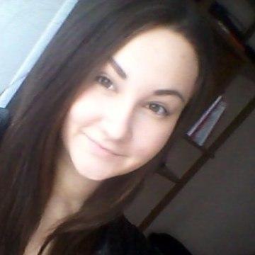 Светлана, 21, Samara, Russia