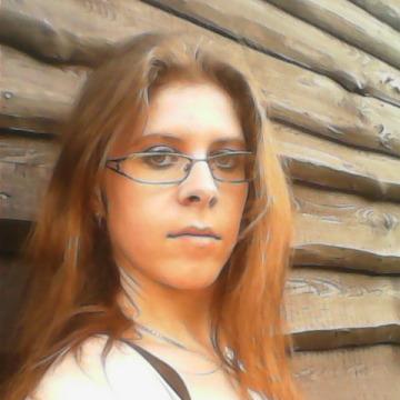 Юля Луцко, 26, Rovno, Ukraine