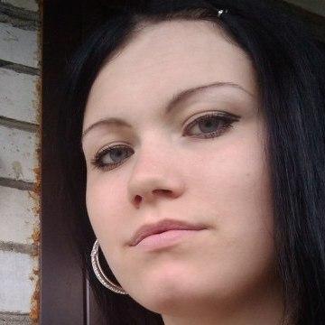 Nadezhda, 22, Zhodino, Belarus