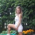 Виолетта, 26, Kaliningrad (Kenigsberg), Russia