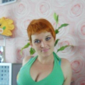 Ната, 31, Ternopol, Ukraine