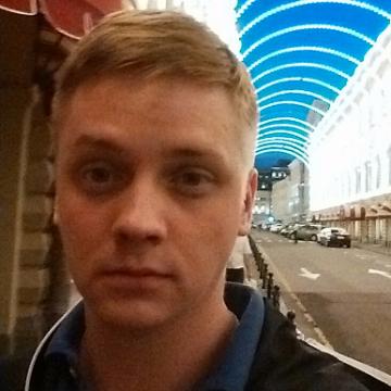 Илья, 28, Ufa, Russian Federation