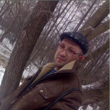 valentin, 42, Bryansk, Russian Federation