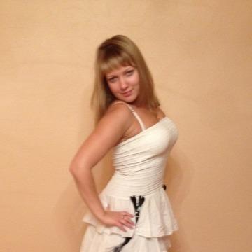 Yuliya , 27, Krasnoyarsk, Russia