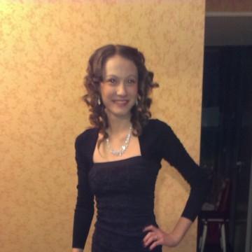 Irina, 22, Kemerovo, Russia