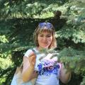 Айсылу, 29, Ufa, Russia