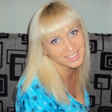 Svetlana Cherepneva, 28, Izhevsk, Russia