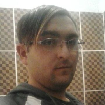 Muhsin İşbilen, 28, Turkey, United States
