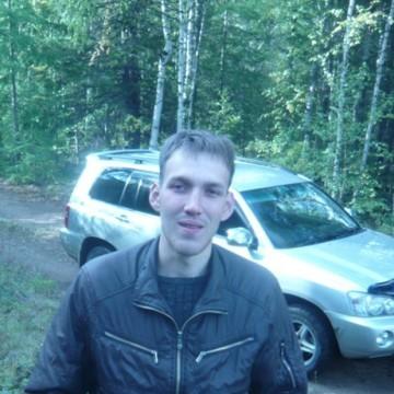 Евгений, 29, Ulan-Ude, Russia