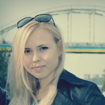 Саша, 26, Krivoi Rog, Ukraine