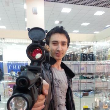 Александр, 24, Aktash, Russian Federation