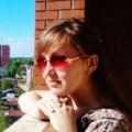 Lada, 24, Syktyvkar, Russia