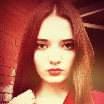 Ирина Токарева, 21, Moscow, Russian Federation