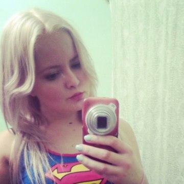 Daria, 24, Kharkov, Ukraine