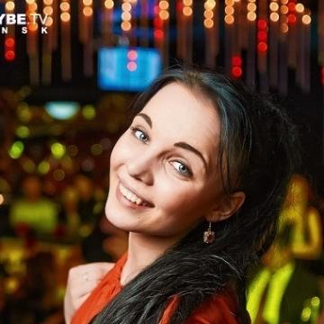 Natasha Kudritskaya, 23,