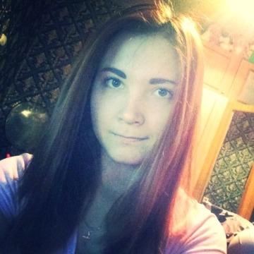 Каролина, 20, Samara, Russia