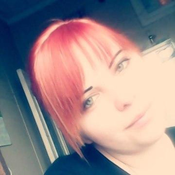 Даша, 22, Voznesensk, Ukraine