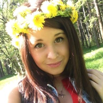 Мария Кузнецова, 23,