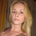 татьяна, 29, Tver, Russia