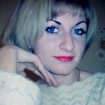 Anna, 26, Radomyshl, Ukraine