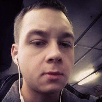 Artur, 24, Kaliningrad (Kenigsberg), Russia