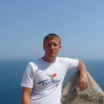 Дмитрий , 37, Novokuznetsk, Russia