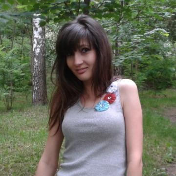 ana, 25, Kishinev, Moldova