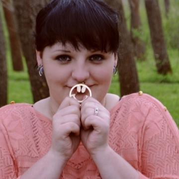 Aleksandra Lysachenko, 21, Nikolaev, Ukraine