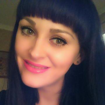 Екатерина, 28, Almaty (Alma-Ata), Kazakhstan