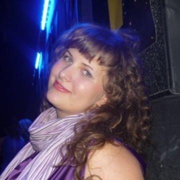 Svetlana Ustinova, 32, Moscow, Russia