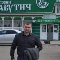 Александр, 41, Tula, Russia