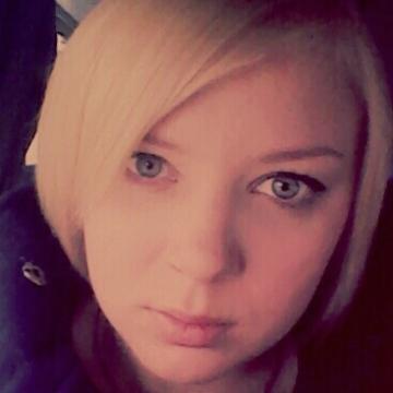Ирина, 25, Arkhangelsk, Russia