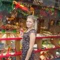 Дарья, 23, Kiev, Ukraine