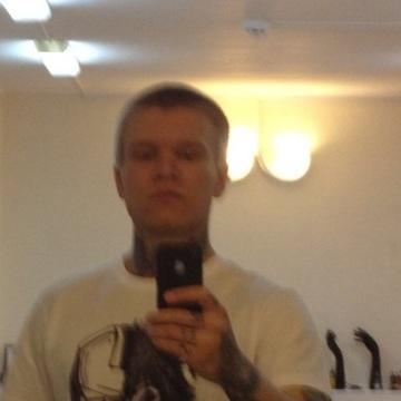 Андрей, 27, Tomsk, Russia